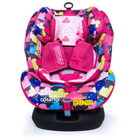 Cosatto All in All Car Seat- Fairy Clouds