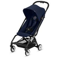 Cybex Eezy S Stroller - Lavasone Black