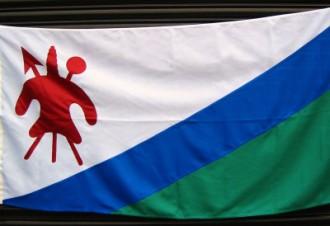 old-lesotho-flag.jpg