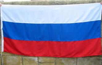 russian-federation.jpg