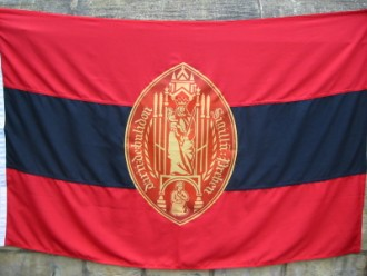 school-colours-with-printed-crest.jpg
