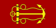 Lord High Admiral Flag
