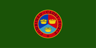 Combined Cadet Force Flag