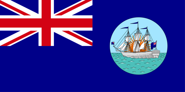 Department of Trade and Industry Flag