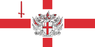 Lord Mayor of the City of London Flag