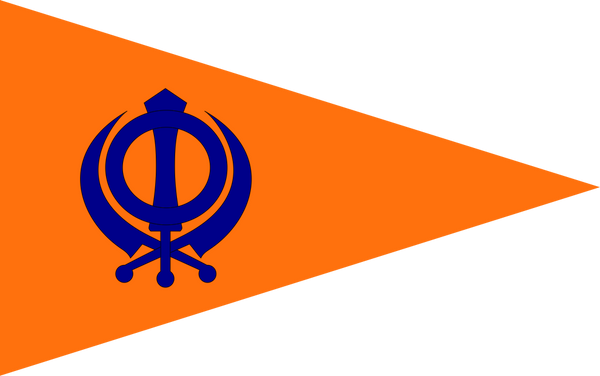 The Khanda Flag of the Sikhs