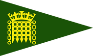 House of Commons Yacht Club Burgee