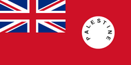 British Mandate of Palestine Flag