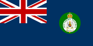 Southern Nigeria Protectorate (1900-1914) Flag