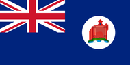 Crown Colony of Malacca Flag