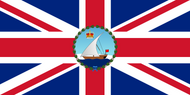 British Resident of Zanzibar Flag