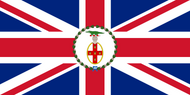 Governor of Jamaica (1875-1906) Flag