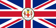 Governor of Jamaica (1957-1962) Flag
