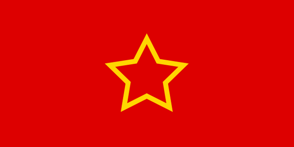 Democratic Federal Macedonia Flag