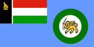 Rhodesian Air Force (1979-1980) Flag