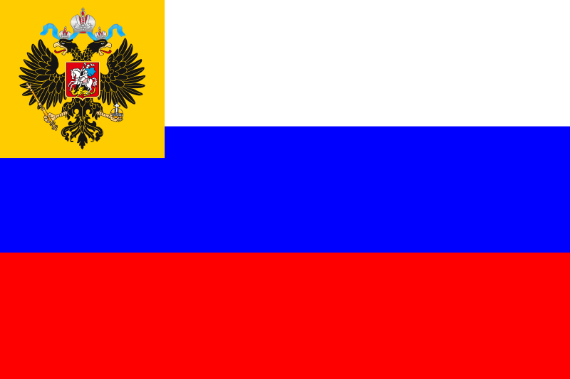 Buy Russian Empire Unofficial Private Use Only Flag Online Quality British Made Historic Flags 13 Sizes