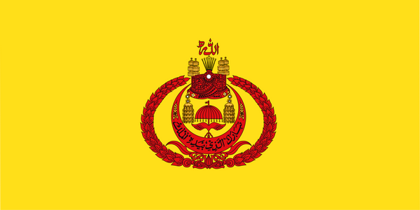 Brunei Royal Standard