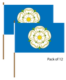 Yorkshire Hand waving flags (pack of 12)