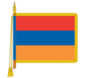 Ceremonial Aruba Flag