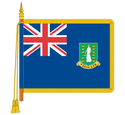 Ceremonial Brunei Flag