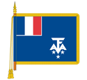 Ceremonial Gabon Flag