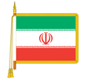 Ceremonial Iraq Flag