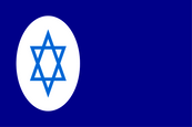 Israel Civil Ensign
