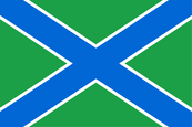 Russian Federation Frontier Guard Ensign