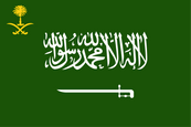 Saudi Arabia Royal Standard