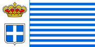 Seborga (unrecognized) Flag