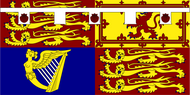 Standard of HRH Prince Harry of Wales