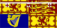 Standard of HRH The Princess Royal in Scotland