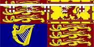 Standard of HRH The Duke of Gloucester