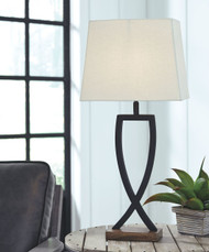 Makara Black/Brown Metal Table Lamp (2/CN)