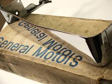 1964-1965 Cadillac license plate guard
