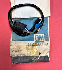1985 New Old Stock Cadillac Eldorado and Seville Seat Wire Harness