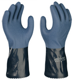 "12"" ATLAS® Fully Coated Nitrile Pro Gloves  ##720 ##"