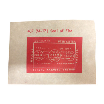 M-17 Seal of Fire