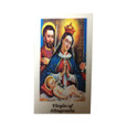 Virgin Altagracia Laminated Prayer Card