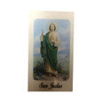 Saint Jude Laminated Prayer Card