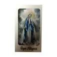 Virgin Mary Laminated Prayer Card