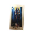 Santisima Muerte Laminated Prayer Card