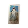 Orisha Yemaya Laminated Prayer Card
