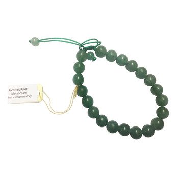 Aventurine Adjustable Bracelet