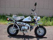 1996 Honda Monkey Special Chrome Edition