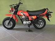 1981 Honda CY50