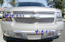 2007 Chevy Avalanche   Mesh Grille - APS-GR03GFD67S-2007B
