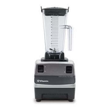 VITAMIX Blender Drink Machine (VM10011)