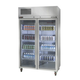 WILLIAMS HPS2GDSS 2 Door Pearl Star Fridge