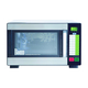 Bonn Performance Microwave Oven
